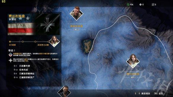 《孤岛惊魂5》强档攻略