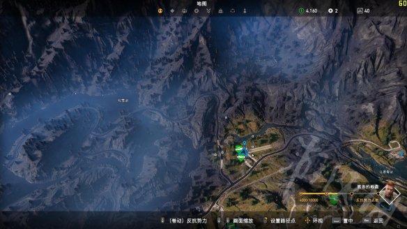 《孤岛惊魂5》图文全攻略 剧情任务 支线任务 技能说明 邪教哨站 【游