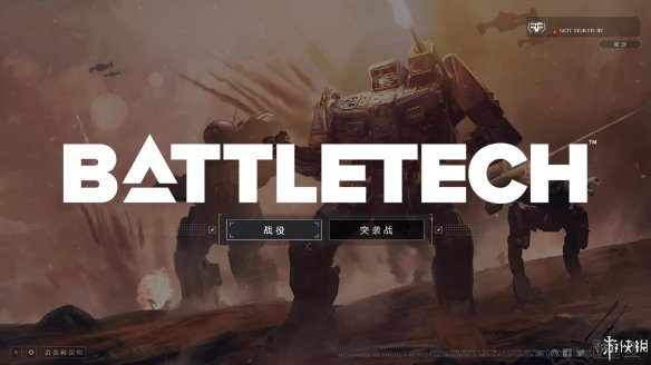 《暴战机甲兵》图文评测:巨型机甲才是男人的浪漫!