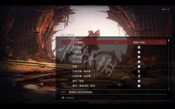噬神者3pc操作介绍 噬神者3pc版怎么操作