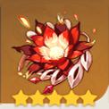 魔女的炎之花