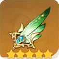 猎人葱绿的箭羽