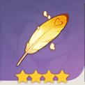旅人的羽饰