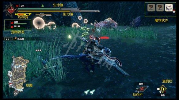 《怪猎:突起》老手玩家须要注重的打猎要点