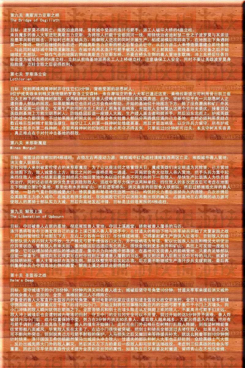 k7游戏官网注册