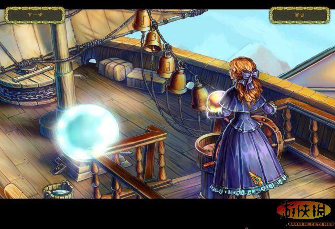 magic encyclopedia 3