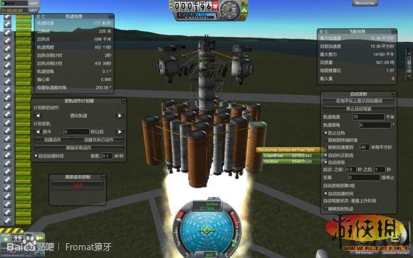 《坎巴拉太空计划》油管环路设计方法