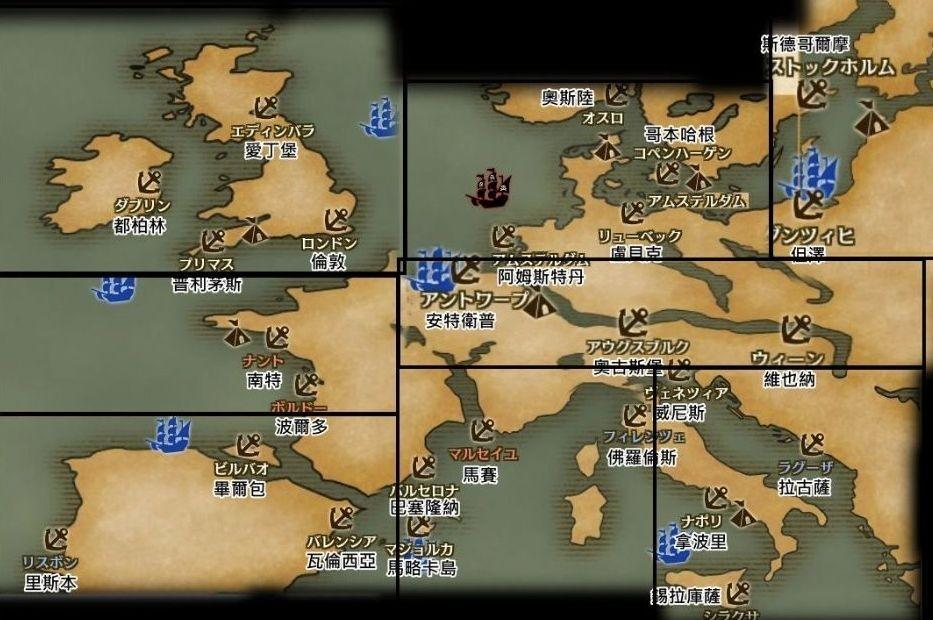 大航海时代5的地图中文翻译