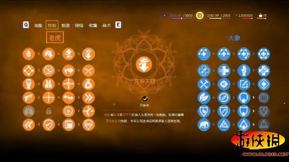 孤岛惊魂4 最高难度游戏进程存档v2.0.