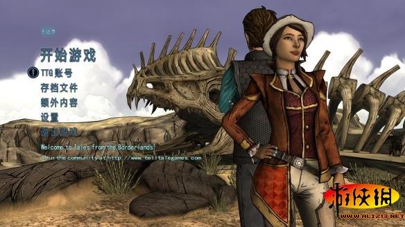 邊緣禁地傳說(Tales from the Borderlands)LMAO漢化組漢化補丁V3.5[適用第二章]