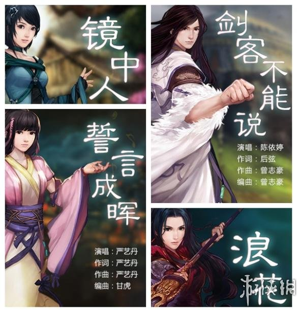 浪花 背景音乐: 1.碧山行   2.参商绣   3.鹤冲霄   4.斩火   5.