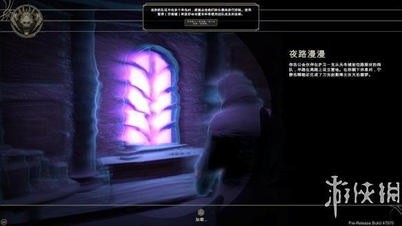 劍灣傳奇(Sword Coast Legends)LMAO漢化組漢化補丁V1.0