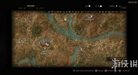 巫师3:狂猎 地图任务标识mod