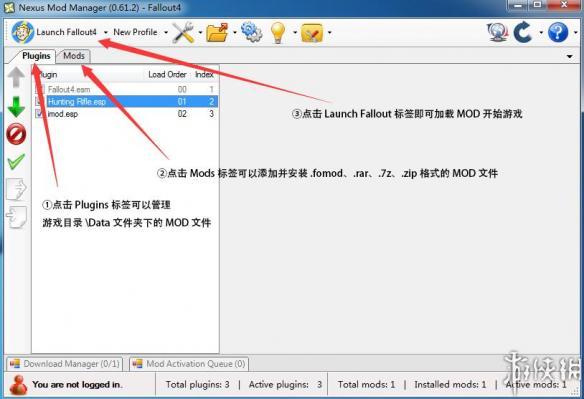 NMM MOD管理器(Nexus Mod Manager)V0.51漢化版