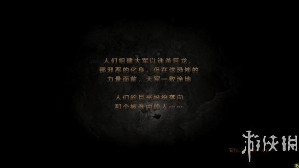 龍族教義:黑暗崛起(Dragons Dogma: Dark Arisen)蒹葭漢化組&LMAO漢化組漢化補丁V2.0