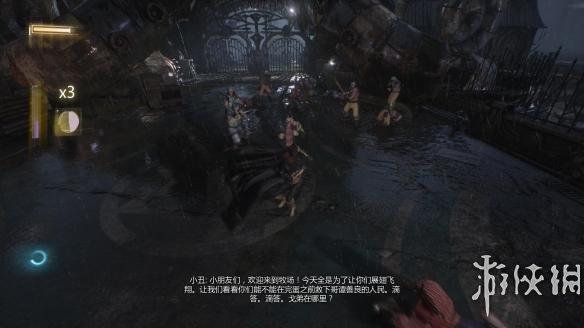 蝙蝠俠:阿卡漢騎士(Batman: Arkham Knight)LMAO漢化組漢化補丁V3.3[支持Win10]