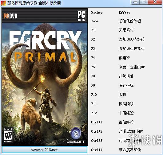 極地戰嚎:原始殺戮(Far Cry Primal)v1.0十六項修改器Build03
