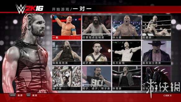 WWE 2K16 游侠LMAO汉化组汉化补丁V2.0