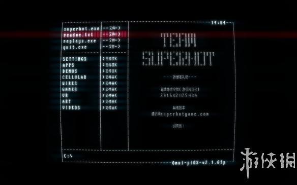 超勁爆(Superhot)LMAO漢化組漢化補丁V1.0