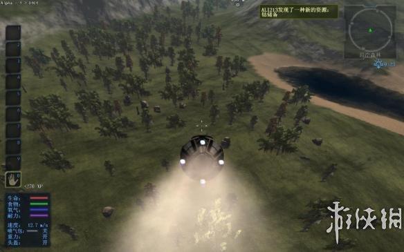 帝國霸業-銀河生存(Empyrion - Galactic Survival)v4.4.3測試版LMAO漢化組漢化補丁V1.4
