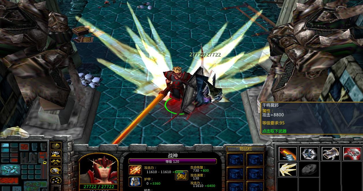魔兽争霸3冰封王座普通对战地图下载