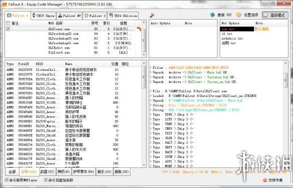 異塵餘生4(Fallout 4)ECM代碼快速查找工具 V2.1