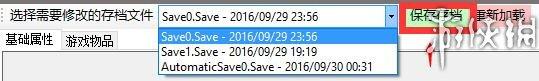 俠客風雲傳前傳(Tale of Wuxia:The Pre-Sequel)存檔編輯器V1.0.4.1(感謝會員zergcom提供分享)