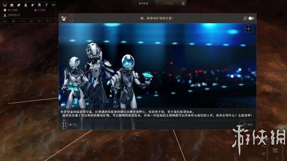 無盡太空2(Endless Space 2)軒轅漢化組漢化補丁V3.0