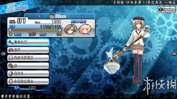 激次元組合布蘭海王星VS殭屍軍團(Geki Jigen Tag Blanc + Neptune vs.Zombie Army)LMAO漢化組漢化補丁V2.0