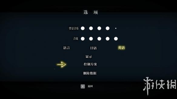夜廻(Yomawari: Night Alone)LMAO漢化組漢化補丁V1.0