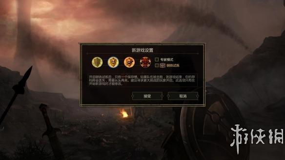 暴君(Tyranny)LMAO漢化組漢化補丁V1.2