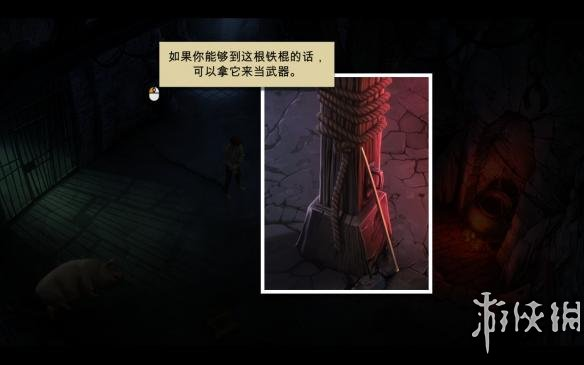 昨日起源(Yesterday Origins)LMAO漢化組漢化補丁V1.0