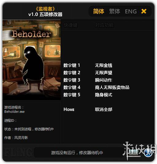旁觀者(Beholder)v1.0五項修改器風靈月影版