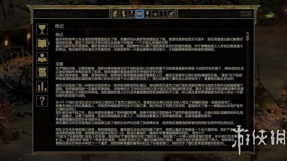 暴君(Tyranny)LMAO漢化組漢化補丁V2.2