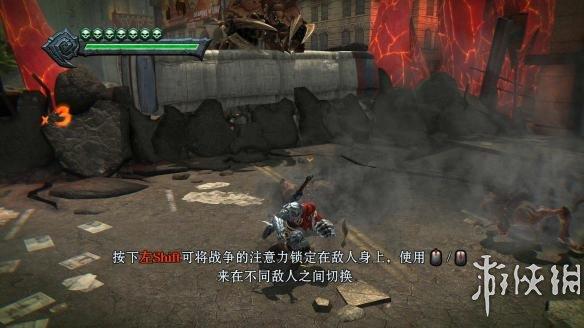 末世騎士:戰神版(Darksiders Warmastered Edition)天邈漢化組簡繁中文漢化補丁V1.3