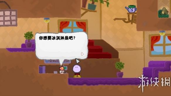 Wuppo(Wuppo)LMAO漢化組漢化補丁V1.1