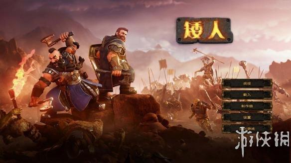 矮人(The Dwarves)玩家自制簡體中文漢化補丁