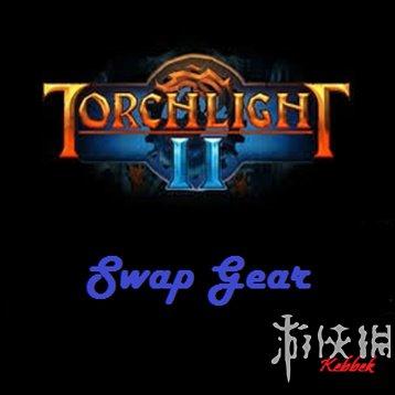 火炬之光2(Torchlight 2)火炬之光1人物回歸MOD V20160820