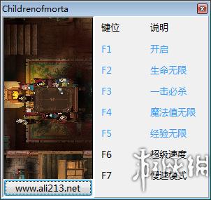 莫塔之子(Children of Morta)v0.24測試版六項修改器