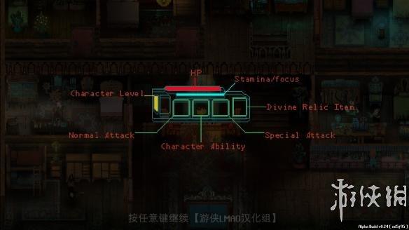 莫塔之子(Children of Morta)測試版LMAO漢化組漢化補丁V1.5