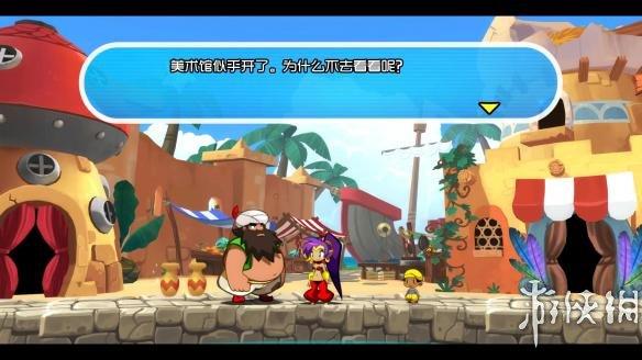 桑塔:半精靈英雄(Shantae: Half-Genie Hero)LMAO漢化組漢化補丁V1.0