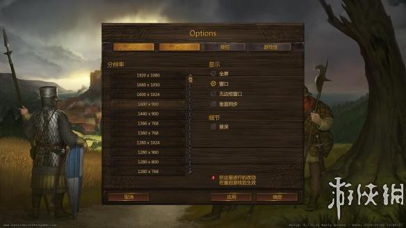 戰場兄弟(Battle Brothers)LMAO漢化組漢化補丁V1.0
