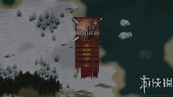 戰場兄弟(Battle Brothers)LMAO漢化組漢化補丁V2.0