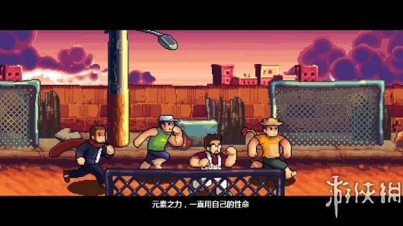 99條命(99Vidas)LMAO漢化組漢化補丁V1.0