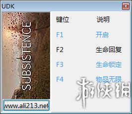 生存邊緣(Subsistence)v1三項修改器