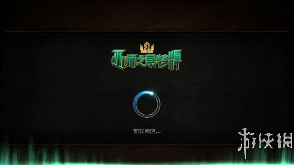 巫師:昆特牌(Gwent: The Witcher Card Game)國際服官方簡體中文漢化補丁