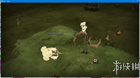 使用说明: 1.解压缩 2.复制所有文件到游戏目录mods 3.启动游戏,点击mods(模组)加载MOD 适用游戏版本: 理论上支持所有版本的饥荒(普通,巨人,海难,联机版) MOD说明: 饥荒 初音人物MikuMOD;初音未来(初音/Hatsune Miku),是2007年8月31日由CRYPTON FUTURE MEDIA以Yamaha的VOCALOID系列语音合成程序为基础开发的音源库,音源数据资料采样于日本声优藤田咲。 MOD截图:
