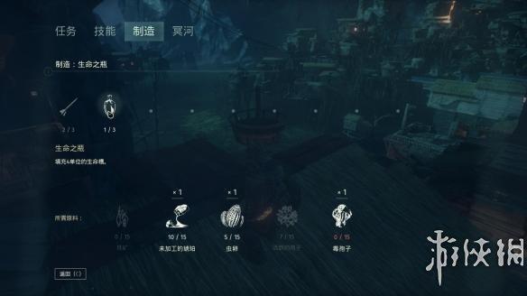 冥河:黑暗碎片内核汉化补丁V1.0