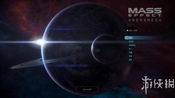 質量效應:仙女座(Mass Effect Andromeda)LMAO組漢化補丁V1.1
