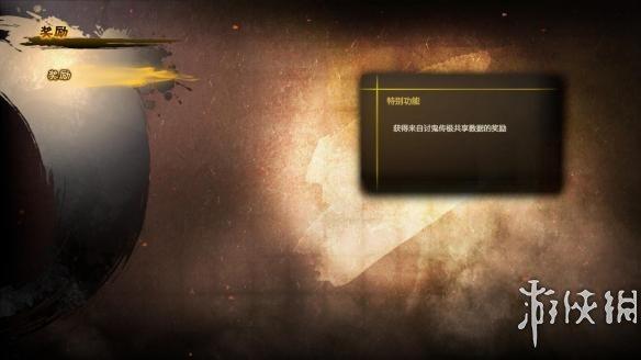 討鬼傳2(Toukiden 2)LMAO組漢化補丁V1.0